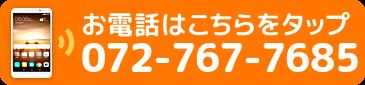 0727677685